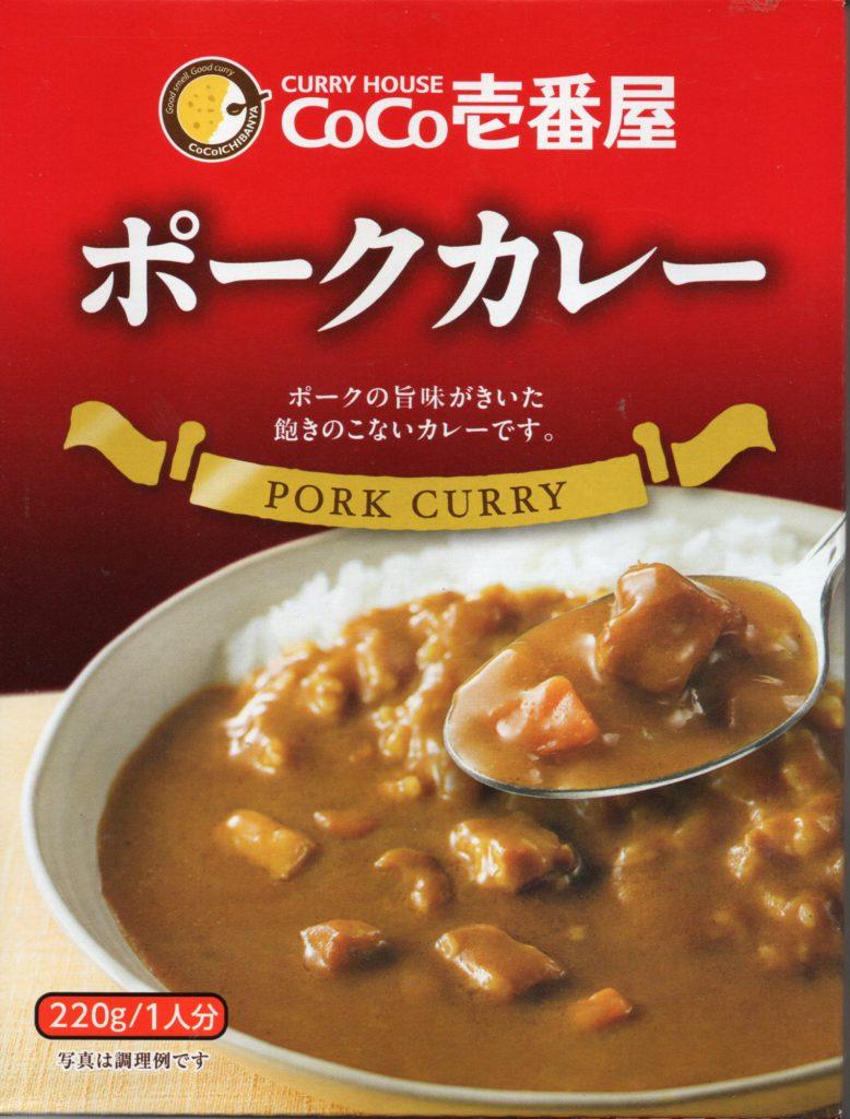 CoCo壱番屋 ポークカレー レトルト